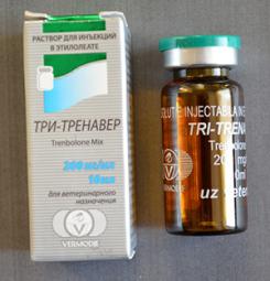 Tri-Trenaver 200мг\мл - цена за 10мл.