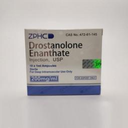 MASTERON-E 200MG/ML - ЦЕНА ЗА 1МЛ